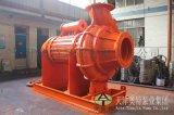大颗粒液体排送  螺旋离心泵定制生产厂家