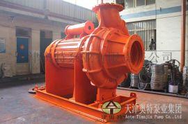 大颗粒液体排送专用螺旋离心泵定制生产厂家