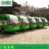 四川成都重慶观光车厂家直销電動旅游四轮新能源观光车