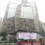 商场雕花铝单板 造就高级艺术效果 沈阳造型铝单板