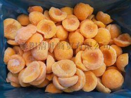 山东工厂直销鲜果速冻冷冻83黄桃瓣吨位批量出售