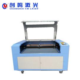 橡胶转印版雕刻机 纸箱转印版切割机 1390激光机