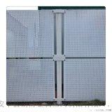 厂家定做冲孔网 施工公路冲孔网围挡护栏