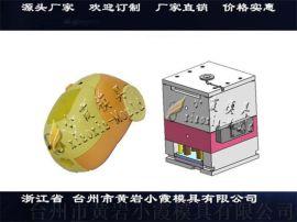 扫地机塑胶外壳模具哪有模具厂家