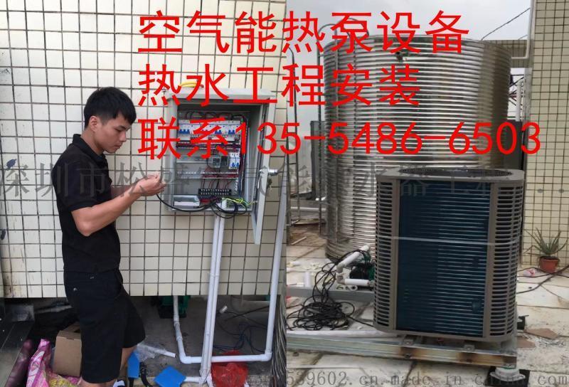 盐田公寓工厂学校大厦热水工程设备