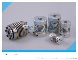 精密波纹管联轴器 JC5 伺服电机 编码器联轴器