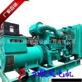 1300kw西藏发电机 1300kw高原柴油发电机