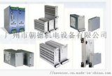 广州市朝德机电 EPLAX GmbH电源 BR 120-1  BR 120-1 PI