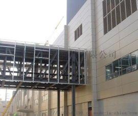 钢结构连廊订制加工/福鑫腾达彩钢钢构公司质量保证