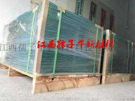江西厂家直销亚克力板材 定制尺寸亚克力电镀镜片