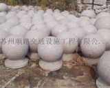 苏州景观隔离大理石柱