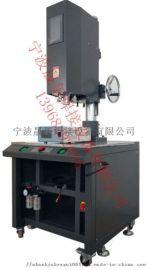 600大功率超声波焊接设备自动化