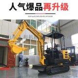 自重1.8吨微型挖掘机 履带式农用小勾机小挖机
