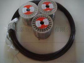 0.8mm镍铬合金电阻丝