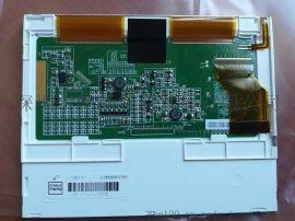 奇美群创AT056TN53 V.1液晶显示屏