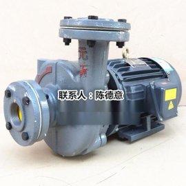 元新水泵YS-35E泵3.7KW耐高温热水泵模温用热油泵120度热水泵