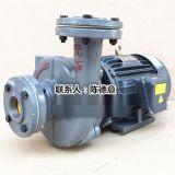 元新水泵YS-35E泵3.7KW耐高溫熱水泵模溫用熱油泵120度熱水泵