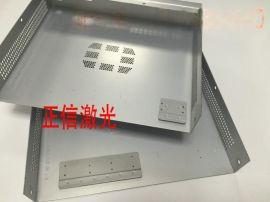 路由器外盒/电脑机箱镀锌板自动化激光焊接设备