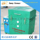 箱式玻璃熱熔爐  熱熔爐
