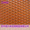 安平縣鋼板網,防鏽漆鋼板網,鋼板網隔牆