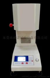 EB-MFR熔体流动速率仪