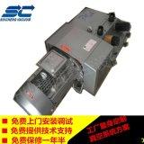 印刷廠摺頁機真空壓力複合風泵ZYBW140E 5.5KW鎮江氣泵