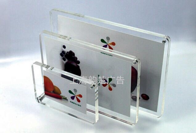 厂家热销亚克力立体相框磁铁相框透明相框个性相框订制