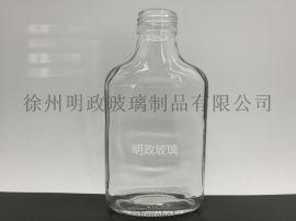 厂家出口 可来样来图加工 200ml 扁型洋酒瓶