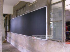 学校课室用大号黑板 宣传栏磁性黑板订做厂家 包送货安装