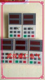 西林EH640A系列变频器面板键盘大小都有
