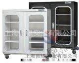 固銀防潮箱 電子防潮櫃 安全除溼320L電子防潮箱