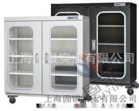 固银防潮箱 电子防潮柜 安全除湿320L电子防潮箱