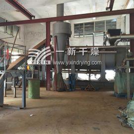 KJG系列空心桨叶干燥机电镀污泥干燥机20年专业生产厂家