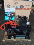 深圳龍海快速維修金牌對邊機,糾編機,糾邊機氣液糾編機,油壓糾編器