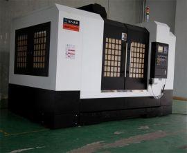 国产机床厂家直销机械加工中心