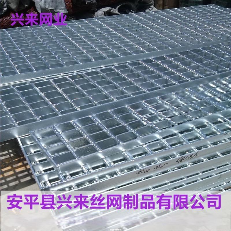 地板樓梯踏步 踏步板廠家 安平縣鋼格板