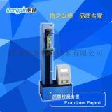 恒品智能垂直载压测试仪 饮料瓶垂直载压测试