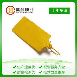 物流标牌扎带 塑料铅封封条集装箱一次性防盗封签 支持定做