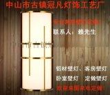 室內壁燈、酒店過道壁燈、酒店臥室壁燈、酒店牀頭壁燈