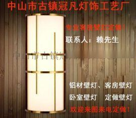 室内壁灯、酒店过道壁灯、酒店卧室壁灯、酒店床头壁灯