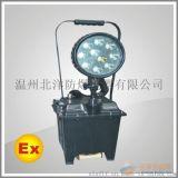 移动式LED防爆泛光灯