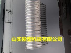 山实 大口径pu钢丝伸缩管,pu通风管,pu透明管可达500mm内径
