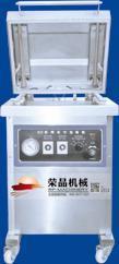 荣品DZ-400/2L食品快速单室真空包装机