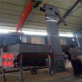 颗粒瓦斗式输送机厂家 煤灰渣链式钢斗上料机
