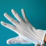 防靜電條紋點膠防塵防滑手套 點塑作業手套