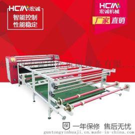 篮球服滚筒数码印花机HCM-F6019