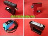 河北CR-2超声波纠偏传感器,纠偏光电眼
