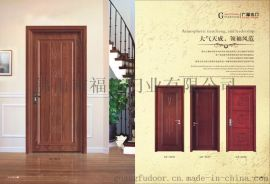 歐式烤漆門,橡木池板門丨佛山廣福木門廠