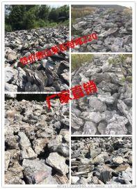 广东英石  自然英石 园林假山石材  英石厂家 英石图片 园林英石 景观英石 英石产地