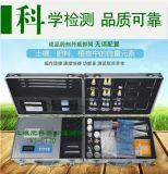 WJ-CT10土壤肥料速测仪土壤养分检测仪土肥检测仪